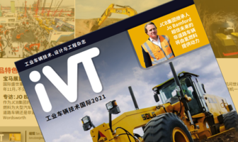 IVT China 2020 Feature