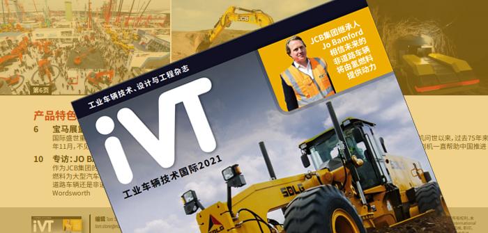 IVT – China 2021